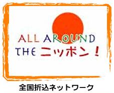 西日本新聞開発